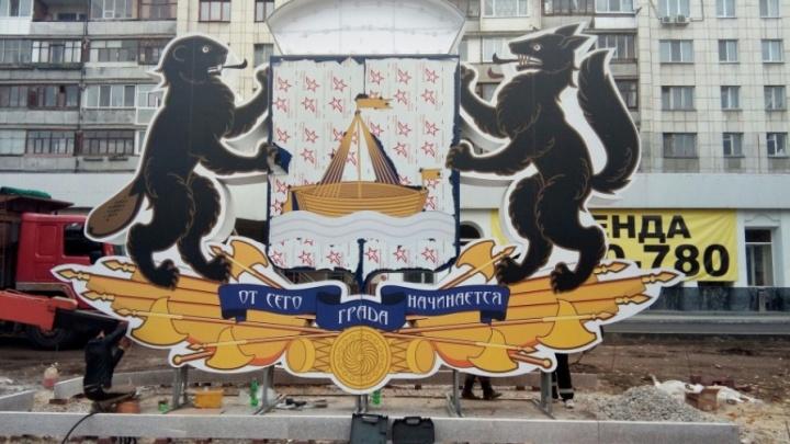 Власти прячут на складе огромный герб, который убрали сРеспублики