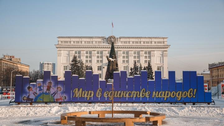 Власти Кузбасса к 300-летию региона утвердили новую медаль. Рассказываем, кто ее сможет получить