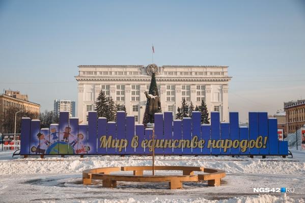Документ подписал и. о.первого заместителя губернатора — председателя правительства региона Вячеслав Телегин
