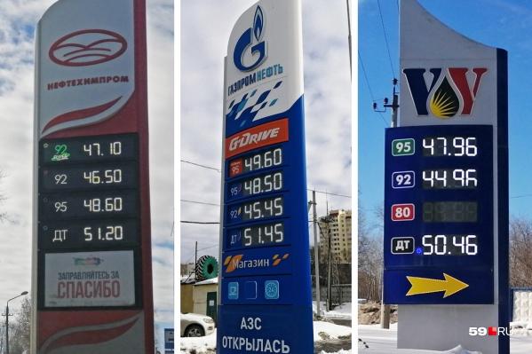 Мы объехали самые известные заправки в городе и узнали, сколько стоит на них атвомбильное топливо