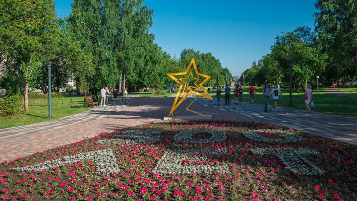 Синоптики рассказали, как долго в Кузбассе будет жара. Публикуем прогноз на месяц