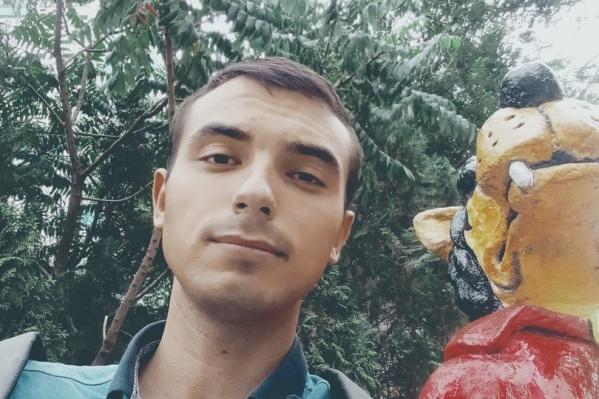 Никита Миничев пропал после ссоры с родителями