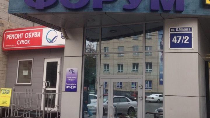 В Новосибирске продают бизнес-центр за 650 миллионов — он связан с семьей самого богатого депутата Заксобрания