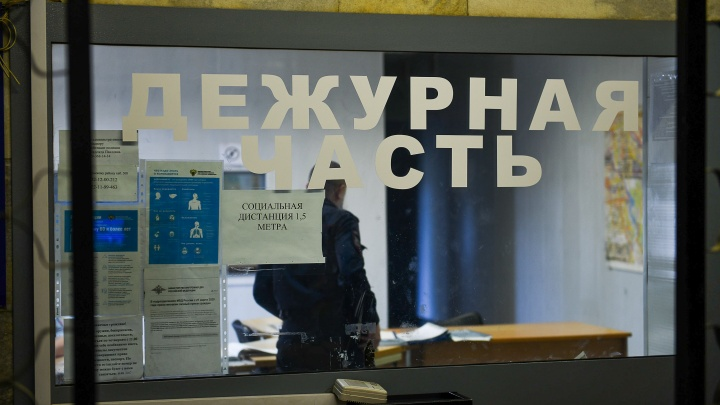 В Екатеринбурге мошенники активно осваивают сайты знакомств. Рассказываем популярную схему обмана