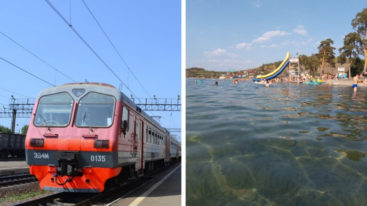 Пять дней отдыха за 2500 рублей. Рассказываем, как объездить озера Урала по цене ужина в ресторане
