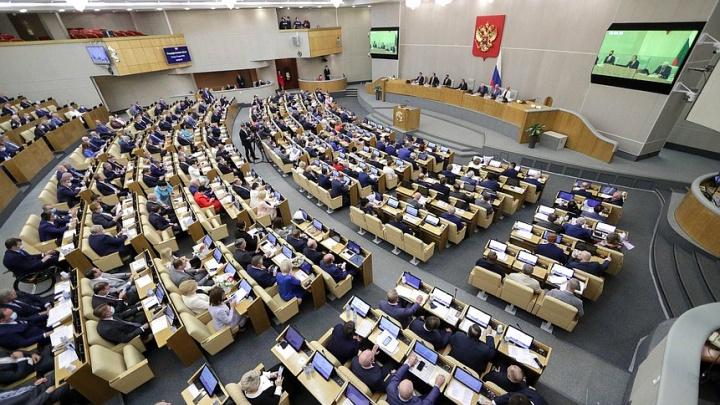 Бывшие депутаты, директора и машинист: рассказываем, кто собирается идти в Госдуму от Пермского края