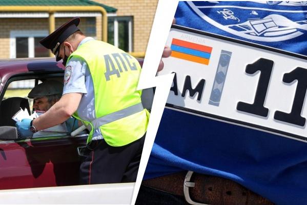 В Нижнем Новгороде довольно много автомобилей с армянскими регистрационными знаками