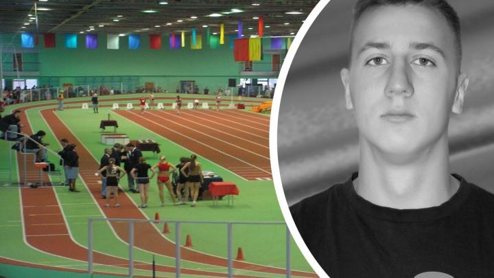 В Омске во время тренировки погиб молодой спортсмен