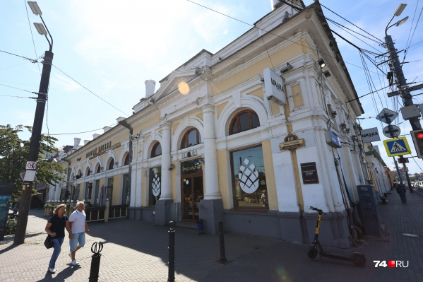 «Шишка» работает на пересечении улиц Труда и Кирова около семи лет
