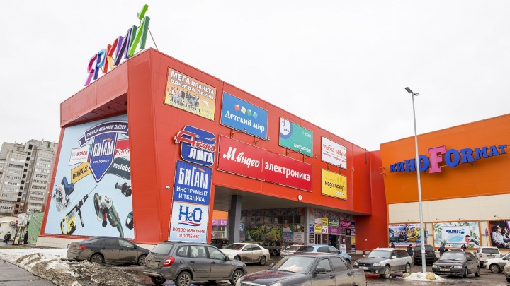 В Ярославле из-за долгов перед банком продали торговый центр