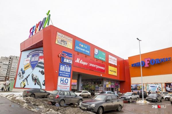 ТЦ «Яркий» продали за 454,4 миллиона рублей
