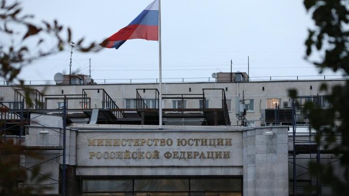 Минюст внес в список СМИ-иноагентов еще три компании и девять журналистов