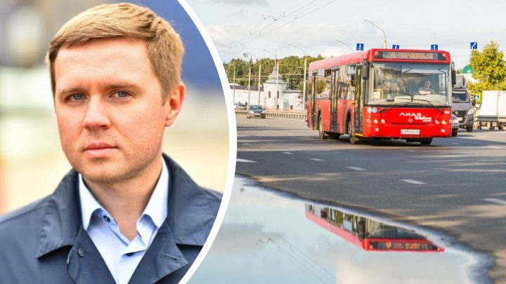 Переходного периода не будет: как изменится транспорт в Ярославле после реформы