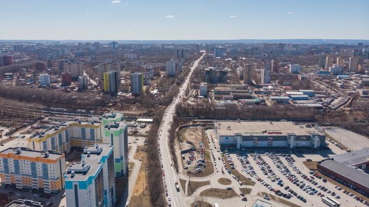 Городские власти и Росреестр начнут поиск владельцев незарегистрированных объектов