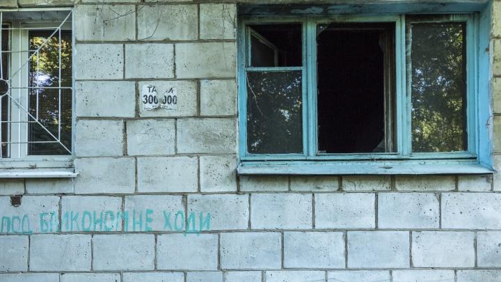 В ночном пожаре в центре Волгограда погибли мать и сын