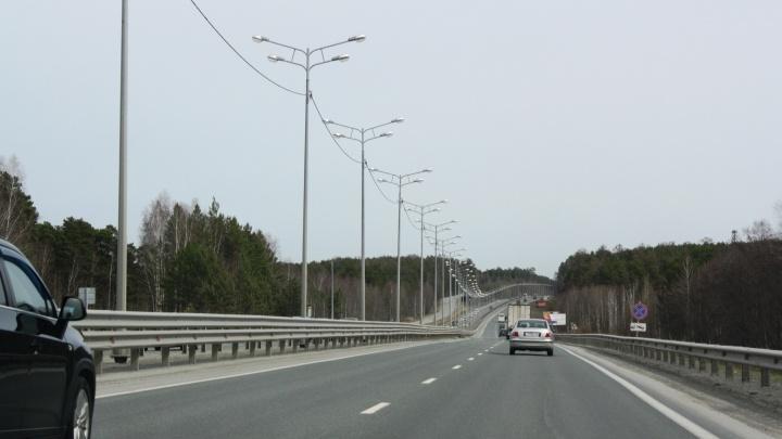На Пермском тракте резко снизят разрешенную скорость для автомобилей