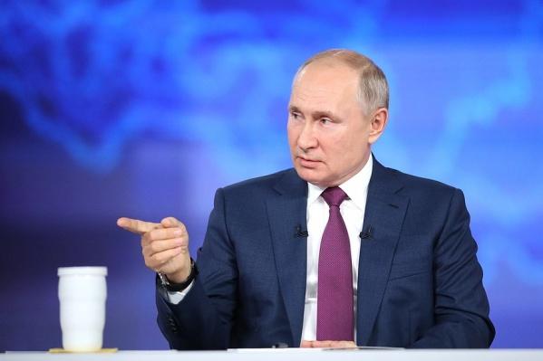 Президент сказал, что закон будет распространяться в том числе и на кредиты
