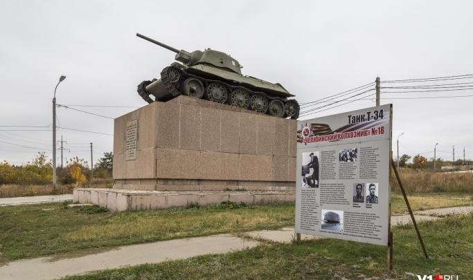 «Символ нашей победы на задворках немецких концернов»: общественник — о скандальном решении застроить территорию у Мамаева кургана
