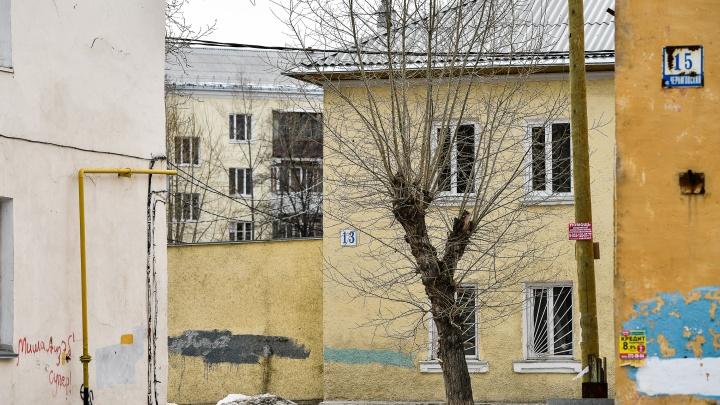 В Екатеринбурге прошли общественные обсуждения реновации в районах