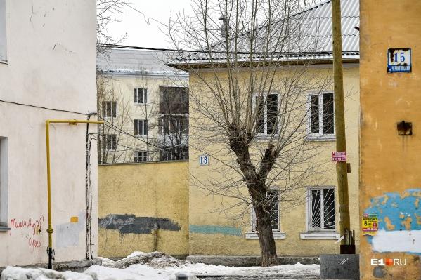 Так выглядит один из домов, которые попали в программу КРТ