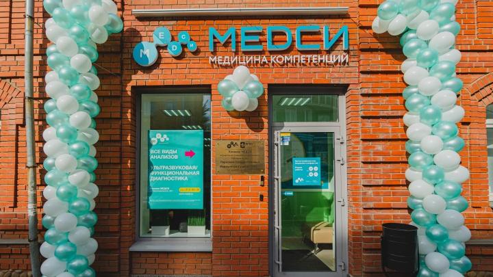 Сердечные ритмы под контролем: в Перми открыли Центр профилактики инсультов и инфарктов на базе «МЕДСИ»