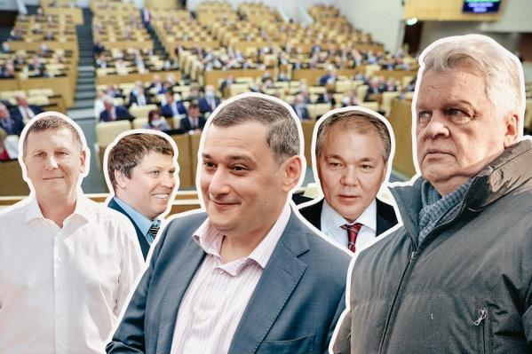 В нижней палате федерального парламента регион будут представлять два коммуниста и три единоросса