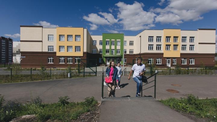 «Родители в панике»: мама второклассника пожаловалась на подорожание продленки в лицее Челябинска