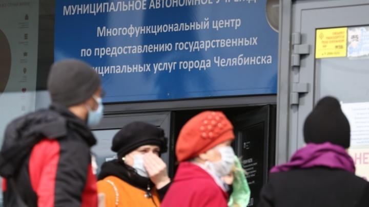 В главном МФЦ Челябинска умерла посетительница