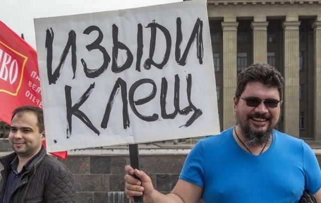 В Волгоградской области ищут уничтожителя кровососущих паразитов