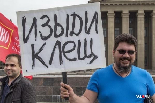 Борьба с клещами обойдется районному бюджету почти в полмиллиона рублей