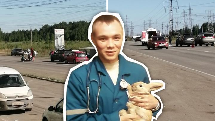 Суд прекратил дело сотрудницы ФСБ, сбившей врача на переходе в Челябинске