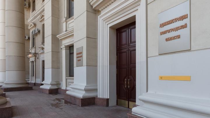 Конфликт между двумя полковниками в администрации Волгоградской области разбирают прокуроры