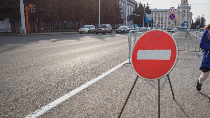 В Новокузнецке на несколько дней ограничат движение. Рассказываем, где и почему