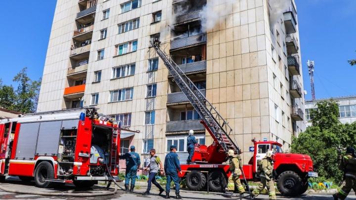 В Кургане из-за пожара погибла женщина