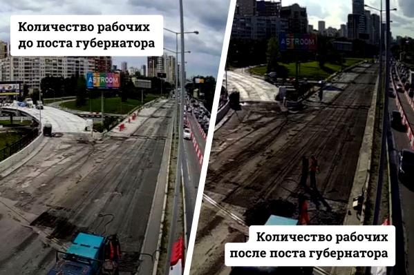 За ремонтом моста можно следить в режиме онлайн