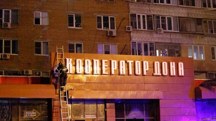 Владелец сгоревшего «Кооператора Дона» ответил, когда вновь откроется магазин