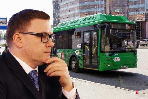 Алексей Текслер подробно рассказал, что будет сделано для наведения порядка в сфере общественного транспорта