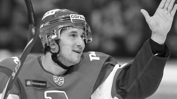 «Говорили с ним, чтобы не потерял сознание»: со смерти хоккеиста Александра Галимова прошло 10 лет