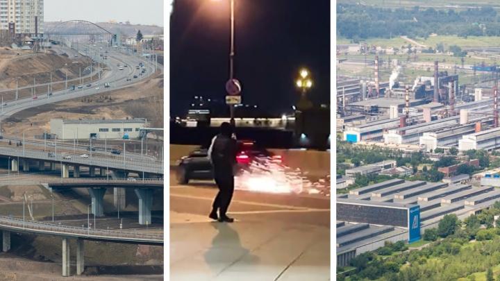 Беспредел авто-мажоров, завод у КрАЗа и новая дорога в Николаевке: самые обсуждаемые события недели