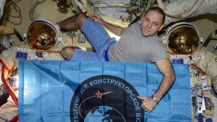 Космонавт Иван Вагнер приехал в Архангельск. Здесь он встретился с молодежью