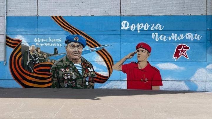 В Красноярске нарисовали граффити в честь ветерана-десантника