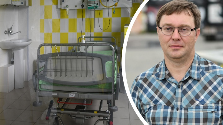 «Нужно ожидать роста смертности»: врач — о новом антирекорде летальных случаев на Урале от коронавируса