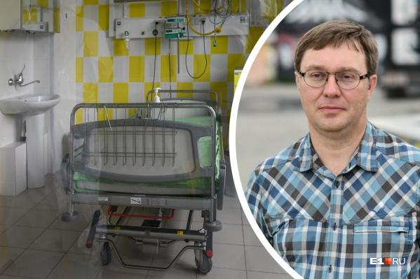 По словам Александра Соловьёва, нужно учитывать особенности нового штамма коронавируса