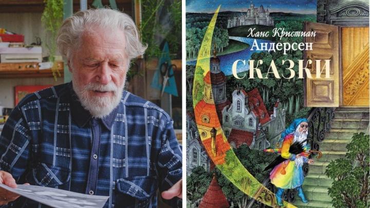 Иллюстрировал ту самую книгу Андерсена: о пермском художнике Станиславе Ковалеве, сказках и его мастерской