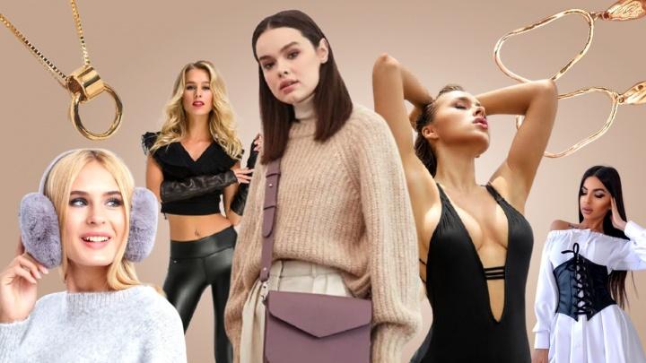 Душат и тянут: 10 вещей в женском гардеробе, которые опасны для здоровья (легинсы не так безобидны)
