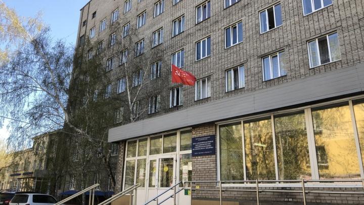 Прокуратура проверяет соблюдение прав работников глазного центра после публикации на NGS24.RU
