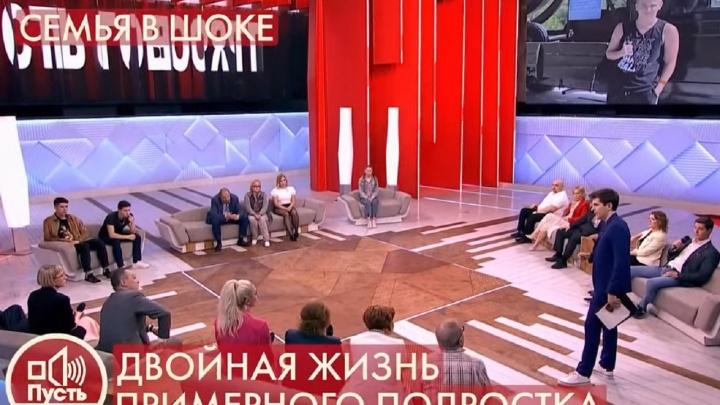 Родители школьника из Березников, напавшего с ножом на учителя физики, снялись в шоу «Пусть говорят»