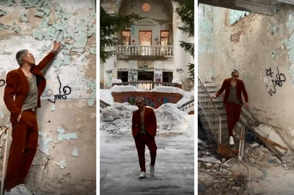 Ролик с песней «Не давай нам вернуться назад» появился в официальных аккаунтах певца