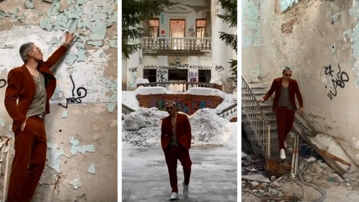 Дима Билан провел съемку в заброшенном санатории подНовосибирском