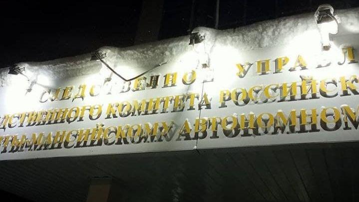 В Сургуте через сутки после осмотра врача умер шестилетний мальчик, возбуждено уголовное дело